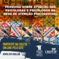 CREPOP inicia pesquisa no âmbito da Rede de Atenção Psicossocial