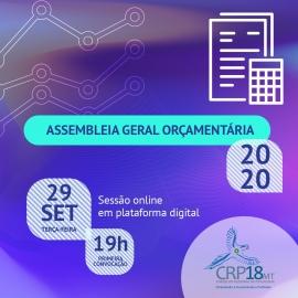 CRPMT realiza Assembleia Geral Orçamentária virtual no dia 29 de setembro